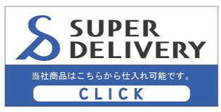 Supper Delivery