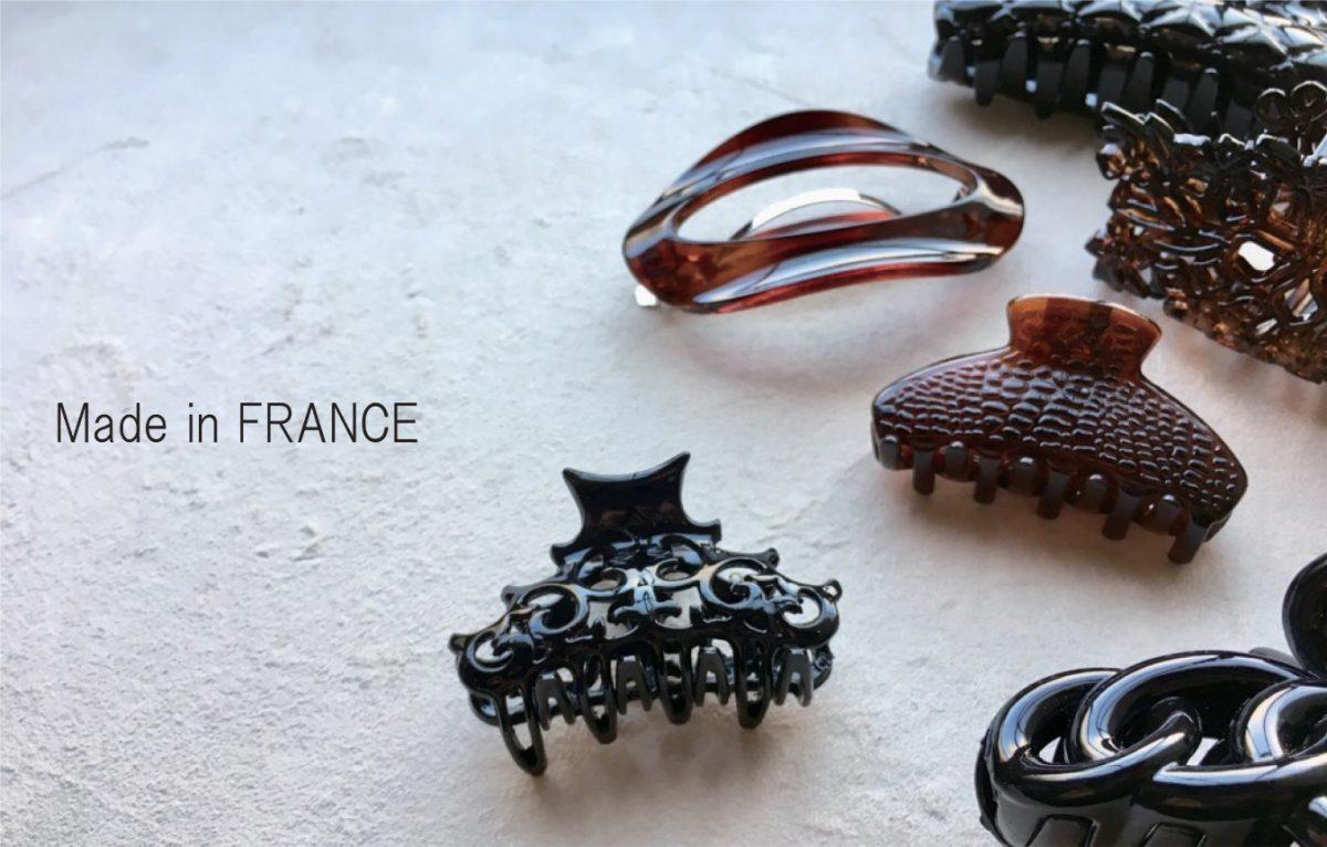 フランス製新商品のお知らせ